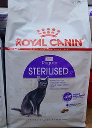 Royal Canin Sterilised 4кг (роял канин) для стерил. кошек с 1 ...