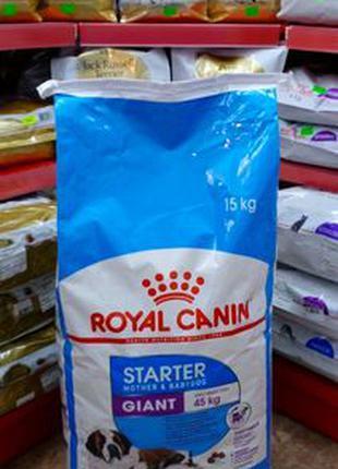 Royal Canin Giant Starter 15 кг/Корм Роял Карин Джайнт Стартер