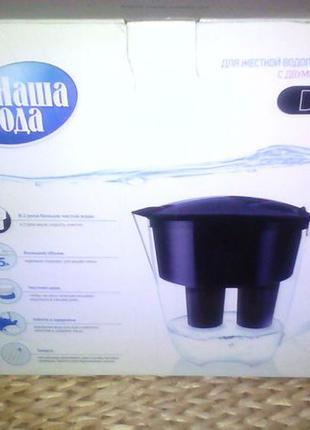 Фильтр кувшин Наша Вода Duo 5 л