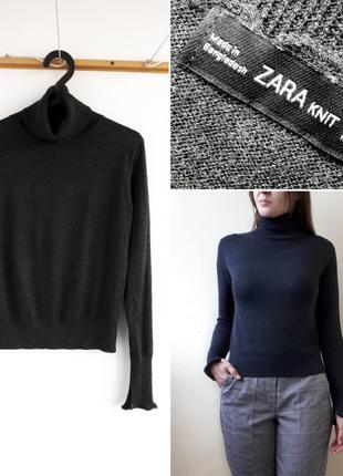 #розвантажуюсь темно-серый гольф zara водолазка свитер с горлом