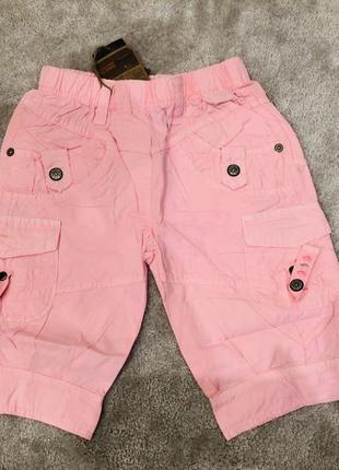 Капри-шорты для девочек
