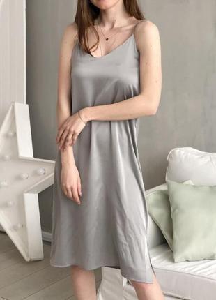 Серое платье комбинация шелк