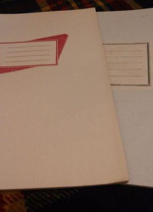 Тетради папки канцелярские