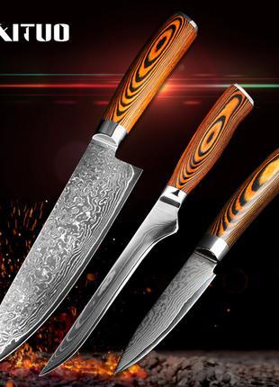 набор кухонных ножей 3 ножа