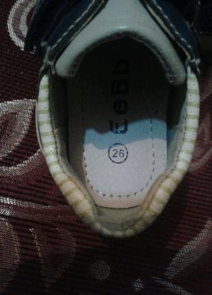 Дешево туфли