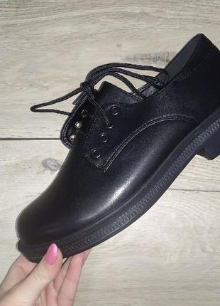 Туфли женские полуботинки весна броги