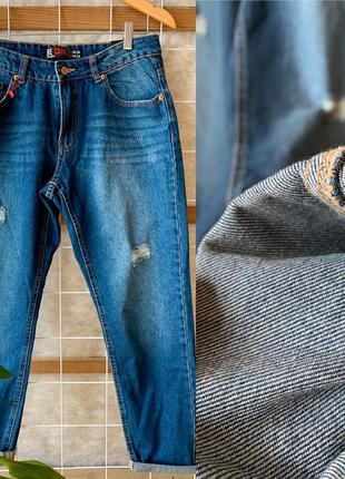 Синие джинсы бойфренд