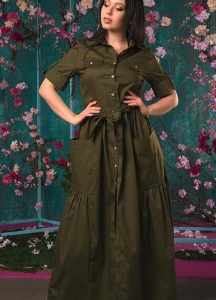 Шикарное макси платье рубашка хлопок большие размеры