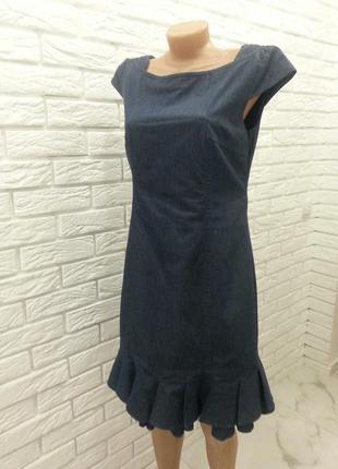 Дуже гарне плаття.