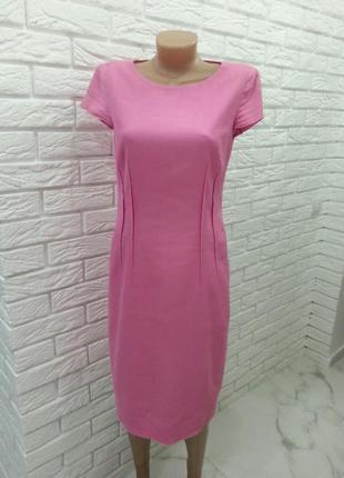 Дуже гарне приталена плаття!!