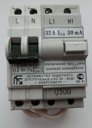 Новое дифреле УЗО 32А Энергомера