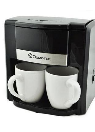 Кофеварка капельная+2 чашки кофемашина электрическая кофеварка