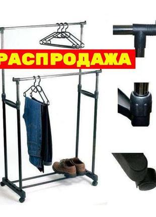 Вешалка двойная стойка для одежды и обуви напольная телескопич...