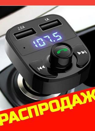 FM модулятор Bluetooth блютуз фм трансмиттер для машины в авто...