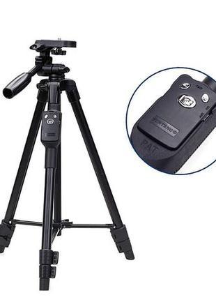 Профессиональный штатив Монопод для телефона и камер YUNTENG с...