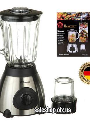 Блендер с чашей СТЕКЛО измельчитель кофемолка миксер подрібнюв...