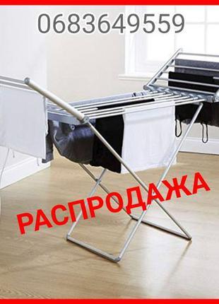 Электросушилка для белья Сушилка для белья электрическая элект...