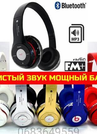 Беспроводные наушники Bluetooth блютуз с FM радио и MP3! СУПЕР...