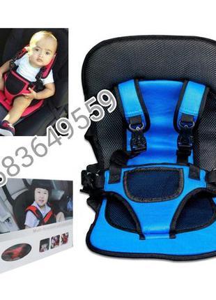 Детское автокресло бескаркасное кресло безопасности автокрісло...