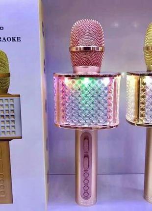 ОРИГИНАЛ Караоке микрофон СВЕТОМУЗЫКА беспроводной Bluetooth к...
