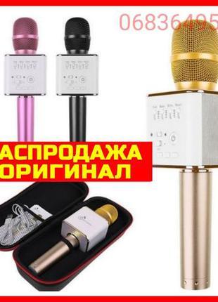 Караоке микрофон Беспроводной Bluetooth колонка Q9 Q7 ws858 с ...