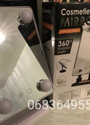 Зеркало для макияжа косметическое сенсорное настольное LED под...
