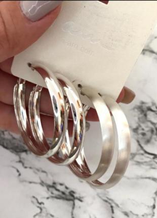 Набор серёжек колец серебро серебристый матовый глянцевый коле...