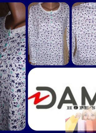 Домашнее хлопковое трикотажное платье ,ночная рубашка,сорочка