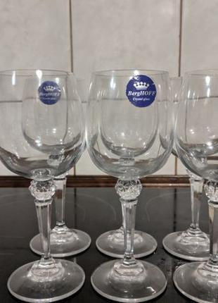 Набор бокалов для вина 250 мл berghoff crystal glass 6 шт выс:...