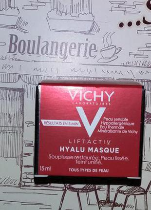 Антивозрастная экспресс-маска с гиалуроновой кислотой vichy li...