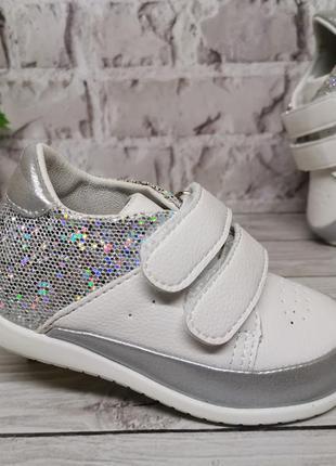 Очень красивые кеды-кроссовочки для девочек