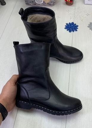Ботинки полусапоги натуральная кожа