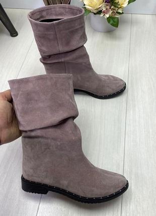 Сапоги полусапоги ботинки натуральная замша