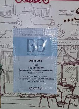 Farmasi bb cream spf15