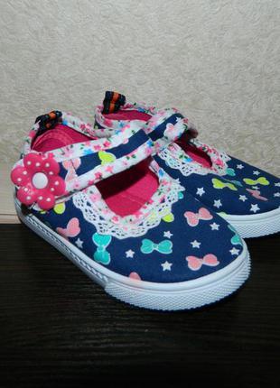 Туфли балетки мокасины детские текстиль на девочку размер 22 н...