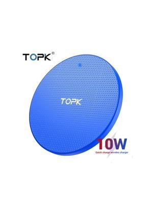 Беспроводная зарядка TOPK WIRELESS QI 10W B01W Blue