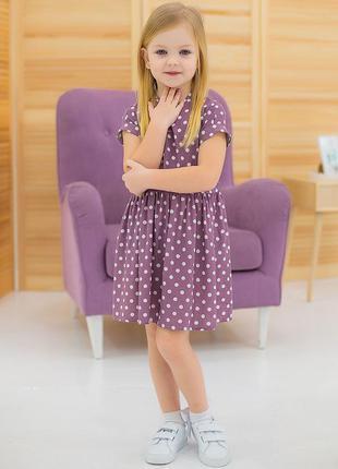 Платье летнее для девочки в горох 10021