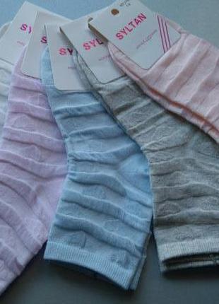 Шикарні, якісні, легкі носки р22-26 27-31 і 32-36