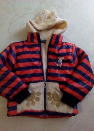 Деми курточка для мальчика