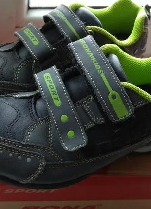 Кожаные кроссовки Bona