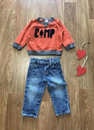 Крутой набор штаны джинсы gap и кофта реглан свитшот
