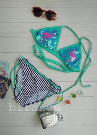 Детский модный раздельный купальник с пайетками для девочки