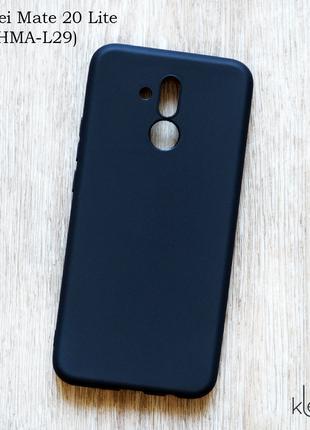 Ультратонкий силиконовый чехол для Huawei Mate 20 Lite
