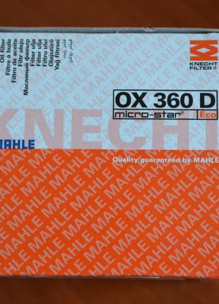 Фильтр масляный KNECHT OX360D