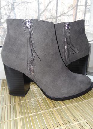 Ботинки ботильоны new look