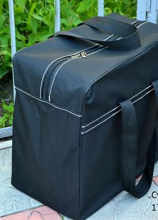 Отличное качество !!!!! сумка дорожная надежная 1а. Тм Соболь