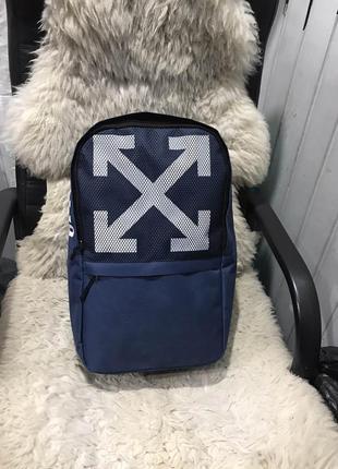 Модный спортивный рюкзак ,городской ,дорожный