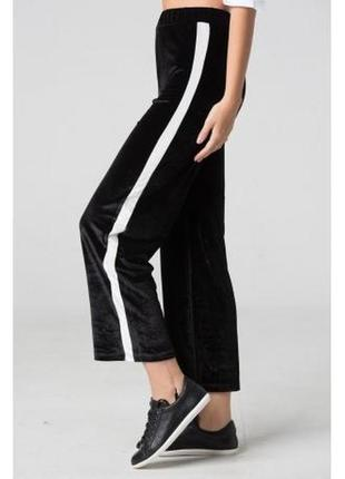 Велюровые кюлоты/ брюки с лампасами