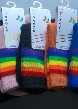 Дуже якісні дитячі носки на весну р 25-28