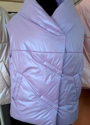 Модный женский стеганый короткий лиловый жилет